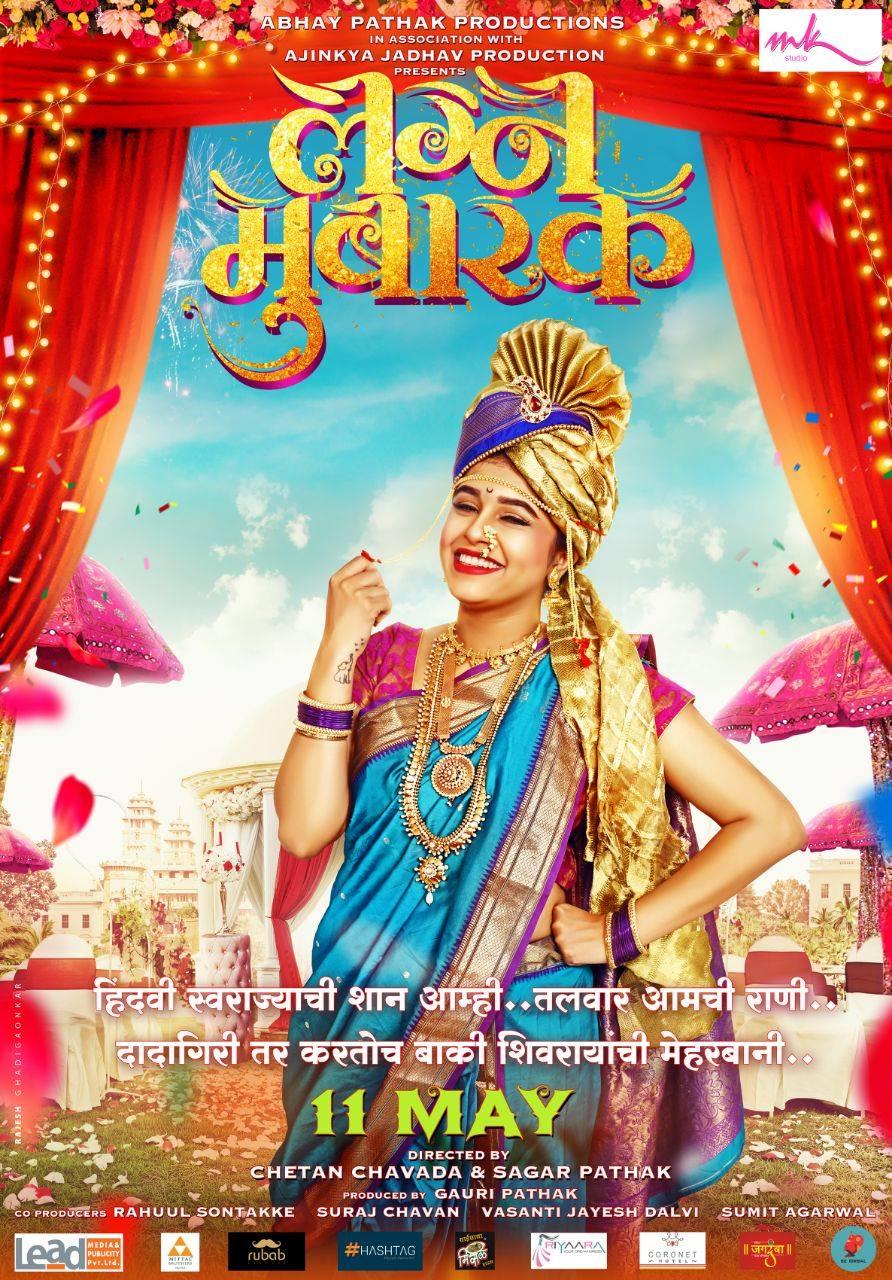 Jatra marathi movie torrent download free Optimal Response Training