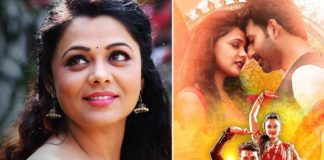 Prarthana Behere in a New Look in Upcoming Film Anaan
