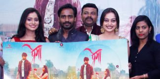 Prema Marathi Film - Music Launch event