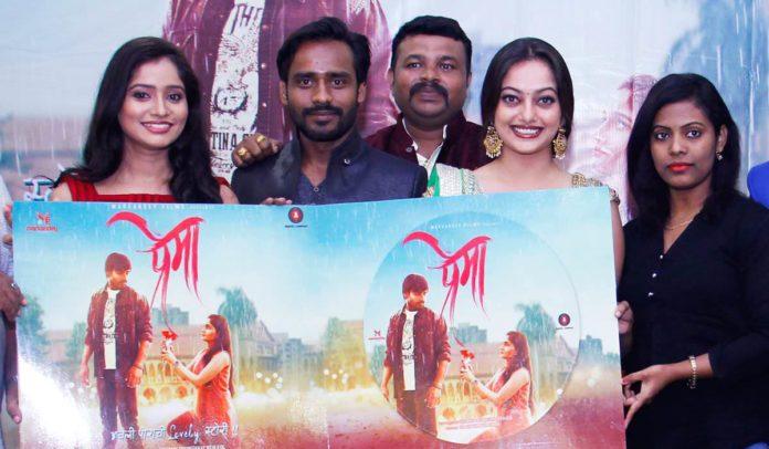 Prema Marathi Film - Music Launch event
