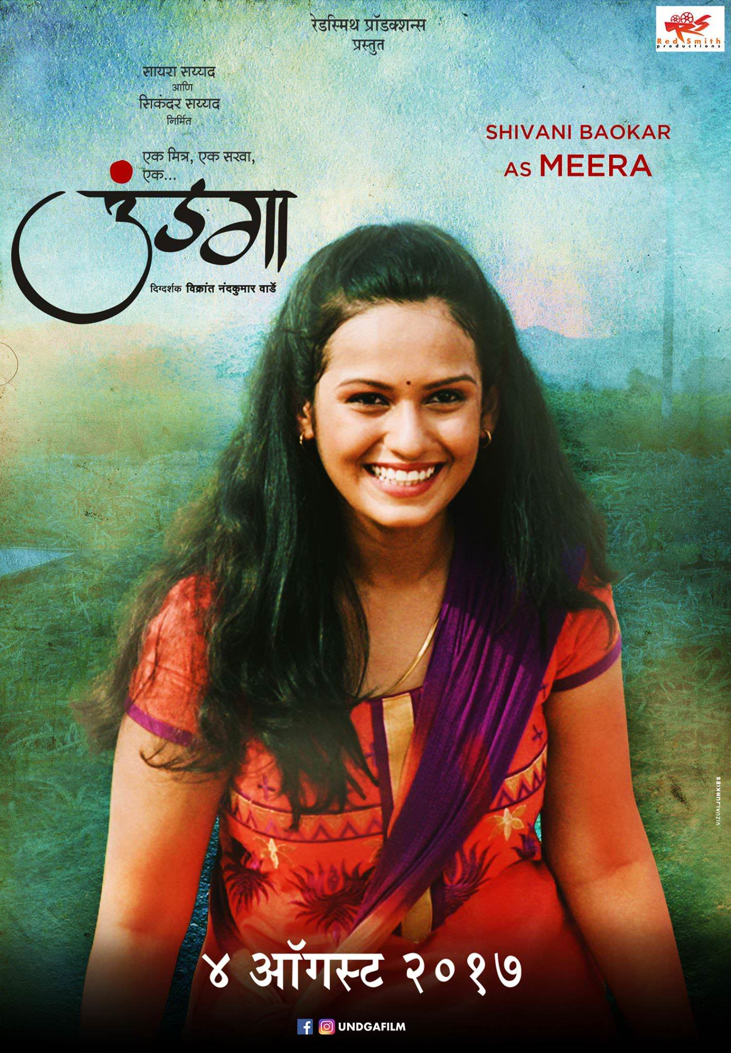 parched movie  filmywap