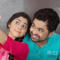 Sonalee Kulkarni & Subodh Bhave - Tula Kalnar Nahi Still Photos