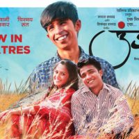 Undga Marathi Movie