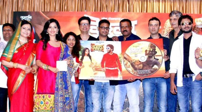 Vithala Shapath Marathi Movie Gets A Grand Music Launch