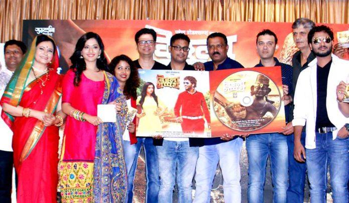 Vithala Shapath Marathi Movie Gets A Grand Music Launch