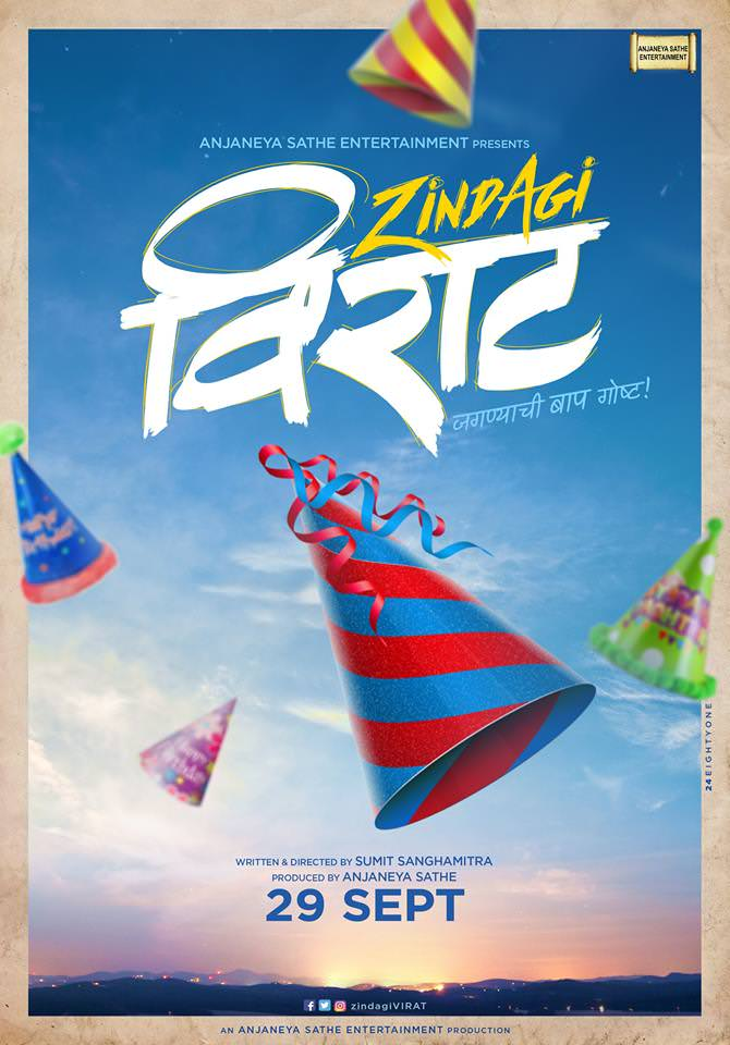 Zindagi VIRAT Marathi Movie First look Poster