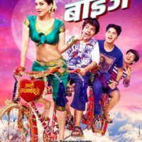 Boyz Marathi Movie Poster Sunny Leone