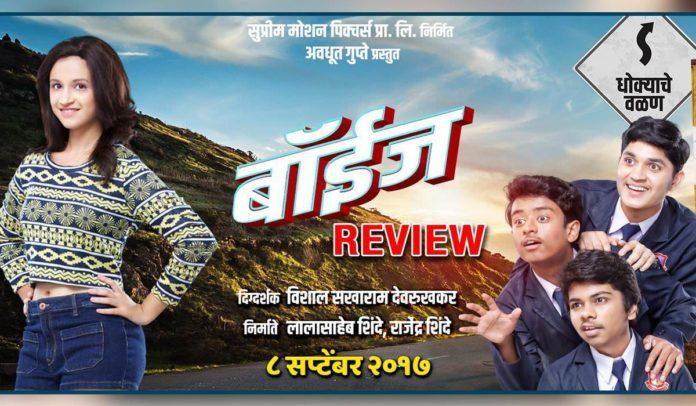 Boyz Review Marathi Movie