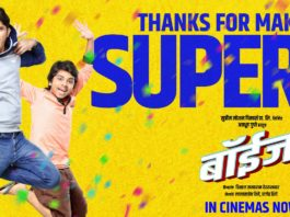 Boyz Superhit Marathi Movie Collection