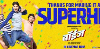 Boyz Superhit Marathi Movie Collection