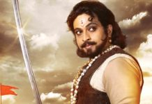 Sambhaji Zee Marathi Serial Swarajya Rakshak Sambhaji Maharaj Cast