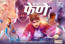 extratorrents marathi movies 2017