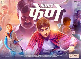 Faster Fene Marathi Movie Cast Wiki Trailer Imdb Release Date Actress