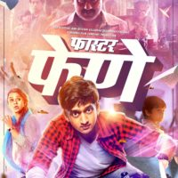 Faster Fene Marathi Movie Poster