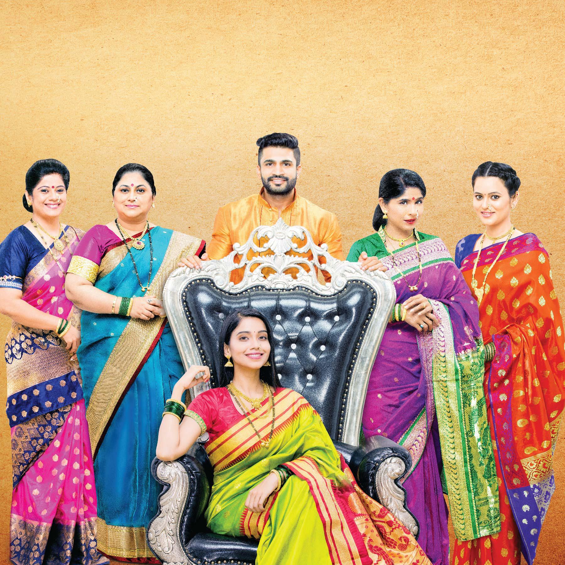 Online marathi dating