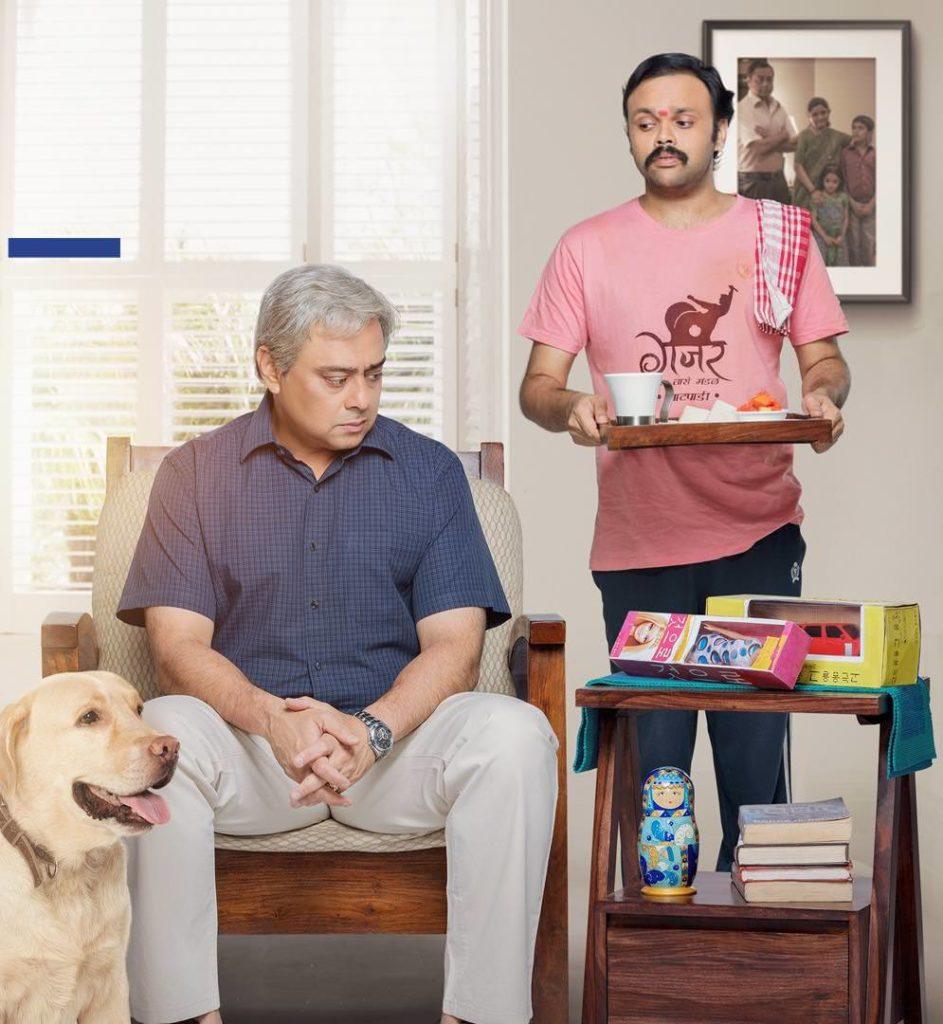 Sachin Khedekar & Pushkaraj Chirputkar - BaapJanm