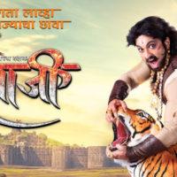 Swarajya Rakshak Sambhaji Zee Marathi Serial Cast Wiki Sambhaji Maharaj Dr Amol Kolhe Sambhaji Raje Tv Serial Actress Photos Images