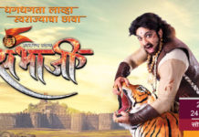 Swarajya Rakshak Sambhaji Zee Marathi Serial Cast Wiki Sambhaji Maharaj Dr Amol Kolhe Sambhaji Raje Tv Serial Actress Photos Images