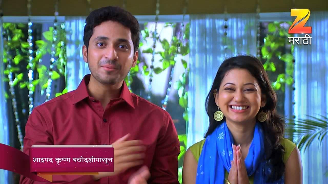 Zee Marathi S Upcoming Serial Tujha Majha Breakup Seems