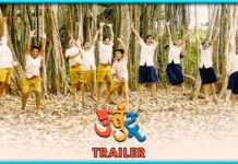 Ubuntu Trailer Marathi Movie