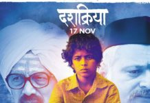 2017 Marathi Movies List, Upcoming Marathi Movies in 2017 year