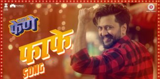 Fafe Song - Faster Fene song By Riteish Deshmukh