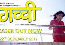 Gachhi Marathi Movie Teaser Trailer
