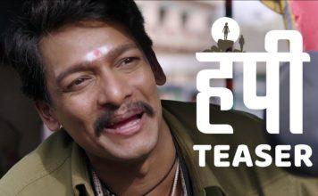 Hampi Teaser Marathi Movie