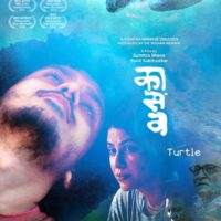 Kaasav Marathi Movie