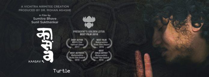 Kaasav Marathi Movie