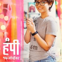 Sonalee Kulkarni - Isha Hampi Movie