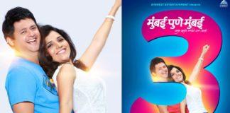 Swwapnil Joshi & Mukta Barve All Set For Mumbai Pune Mumbai 3