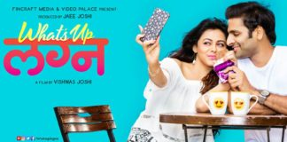 Whatsup Lagna Marathi Movie Cast Wiki Trailer Release Date Imdb Crew Vaibhav Tatwawadi Prarthana Behere Whatsaap Lagn