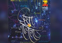 Zee Marathi's Diwali Ank Gets Enormous Response From The Readers!