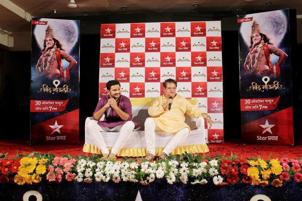 Adinath Kothare & Mahesh kothare - Vithu Mauli