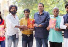 Chhatrapati Udayraje Bhosale Unveils Poster of Ek Maratha Lakh Maratha