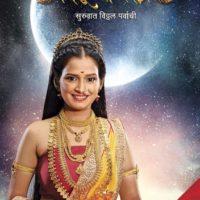 Ekta Labde as Rukmini Vithu Mauli Star Pravah Actress