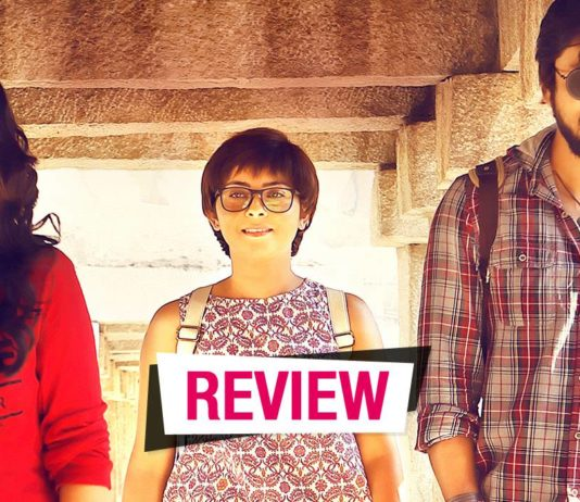 Hampi Review Marathi Movie