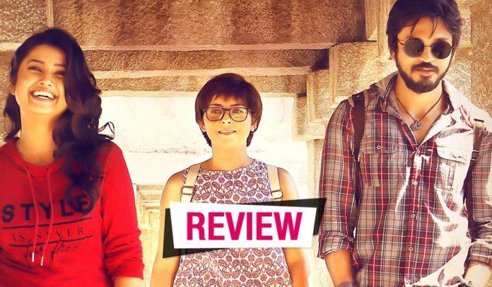 Hampi Review Marathi Movie