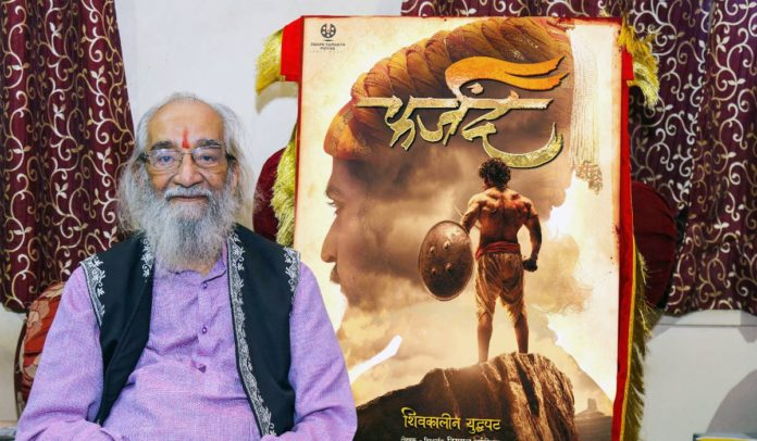 Shivshahir Babasaheb Purandare Unveils The Poster of Shivkalin Marathi Film 'Farzand'