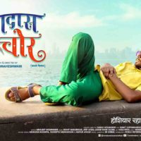 Charandas Chor Marathi Movie