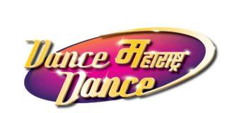 Dance Maharashtra Dance Zee Yuva Audition Dates