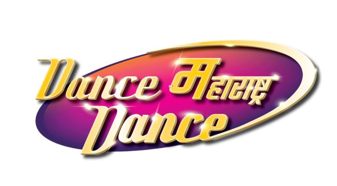 Dance Maharashtra Dance Zee Yuva Audition Dates