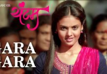 Gara Gara Marathi Song Yuntum Movie