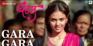 Gara Gara Marathi Song Yuntum Movie