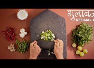 Gulabjaam Marathi Movie Teaser
