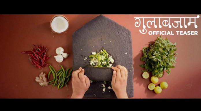 Gulabjaam Marathi Movie Teaser