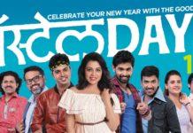Hostel Days Marathi Movie