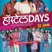 Hostel Days Marathi Movie Poster