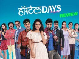 Hostel Days Marathi Movie Review